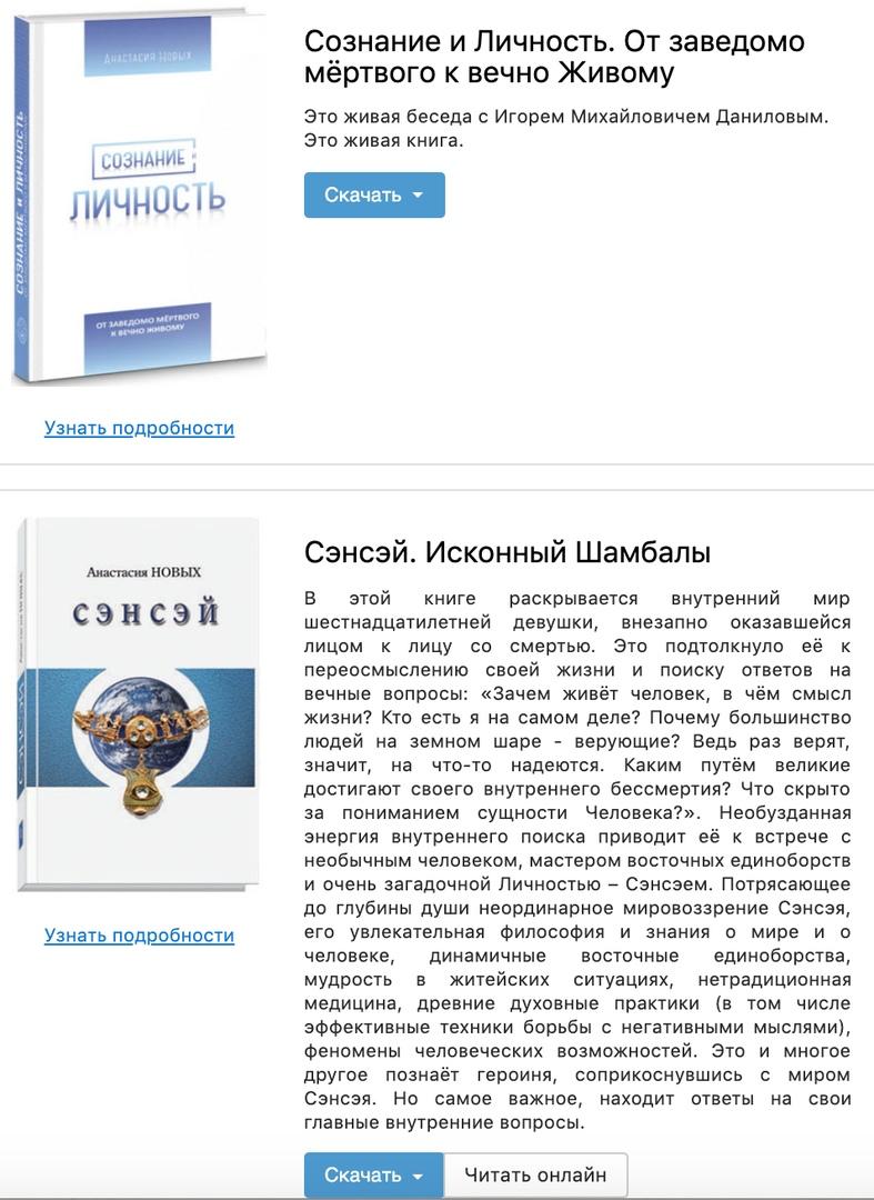 """Алёна Намлиева - Подробный разбор """"АллатРа"""" Опасности этого учения RKNgUy7ID9g"""