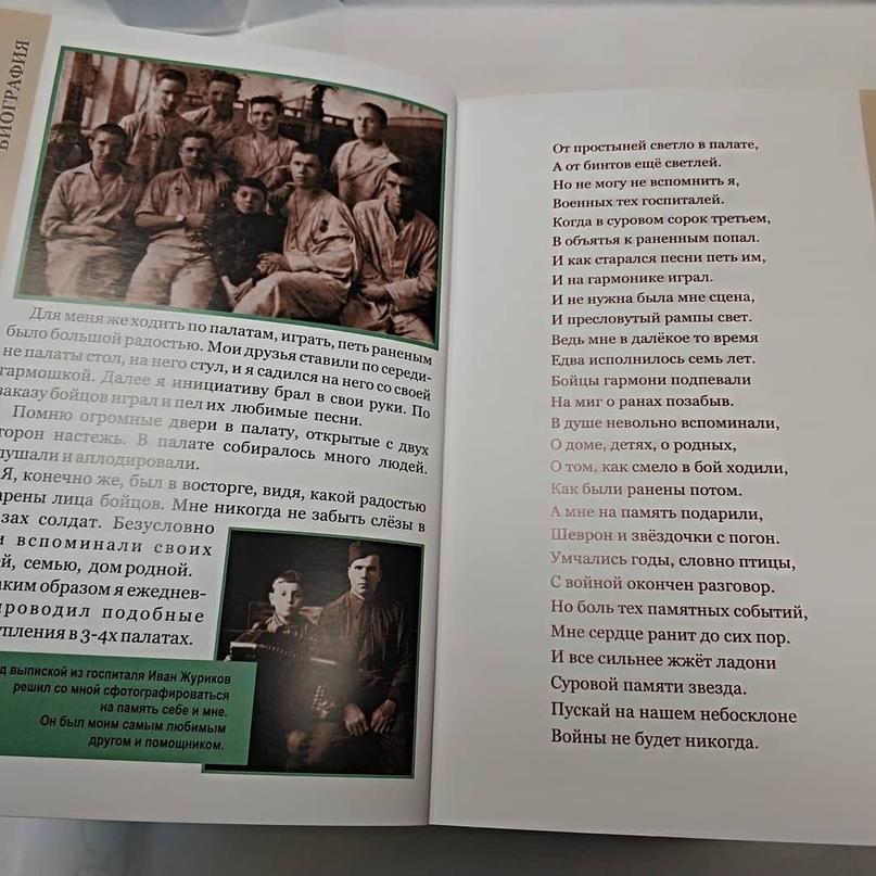 Печать брошюр и книг малым тиражом. Книжно - журнальная продукция от 20 - Типография Седьмой Легион