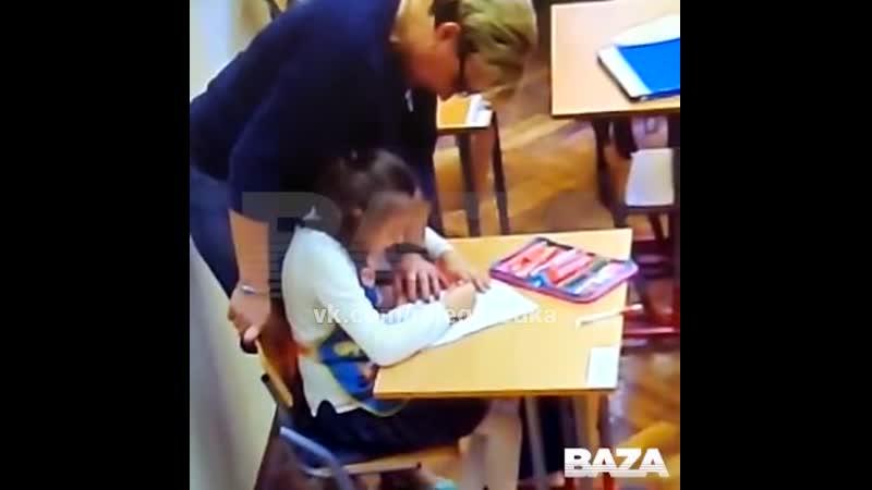 Учительница в коррекционной школе на Таганке - Октябрь 2019