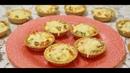 Мини пицца в тарталетках Пицца рецепт Закуска рецепт