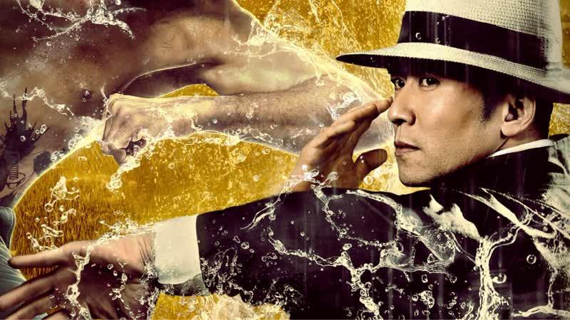 Ип Ман и четыре царя 2019 Китай боевик драма боевые искусства vo adv смотреть фильм кино онлайн HD