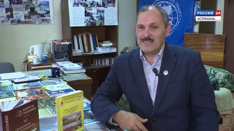 Интервью географичес общество Головачев для сайта