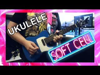 Soft Cell - Tainted Love cover by pocketsuke