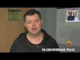 Полиция задержала актера московского театра, который снялся в форме сотрудника гибдд