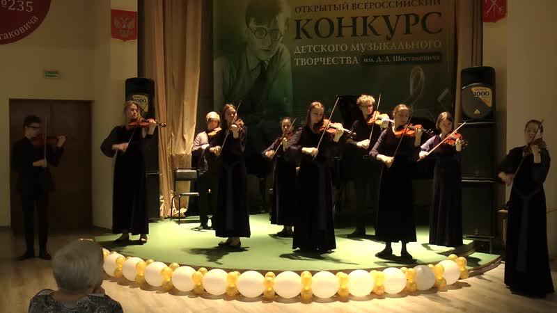 Ансамбль скрипачей Аничкова дворца С Прокофьев Вальс из балета Золушка