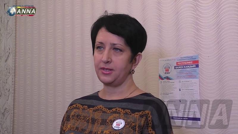 В ЛНР стартовала первая перепись населения