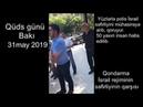 Bakıda İsrail səfirliyinin qarşısında aksiya keçirilib 50 yə yaxın insan həbs edilib 31May 2019