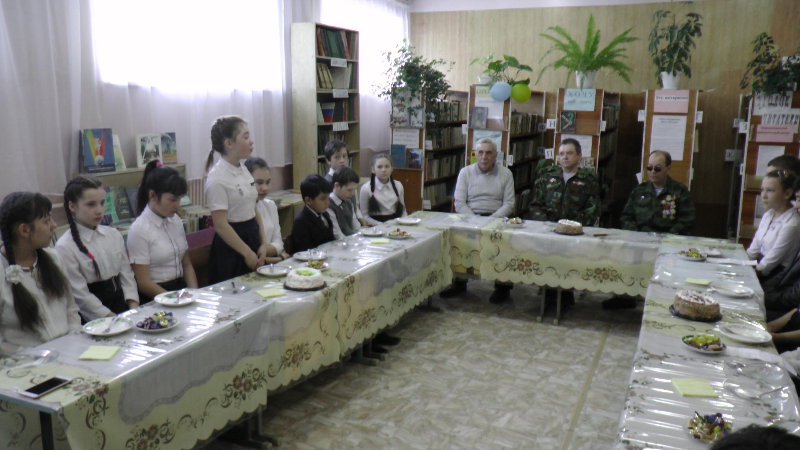 Встреча с воинами интернационалистами