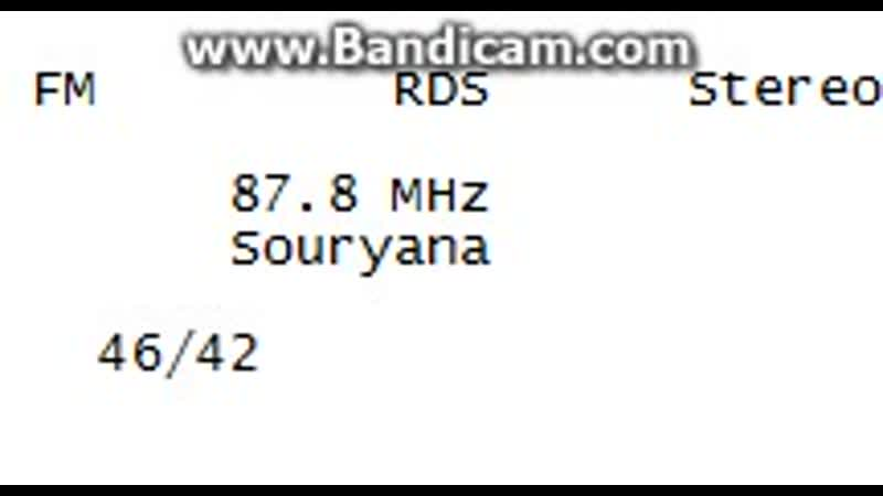 Souriana FM from As Suwayda received in Marganets via Sporadic E 30 05 2019 10 49