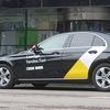Разблокировать Яндекс такси Черный список