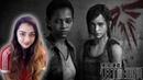 СТРАННО это НЕ ВИДЕЛ спс Солнышко спс THE PAST AND PRESENT! - The Last of Us Left Behind DLC - Part 1