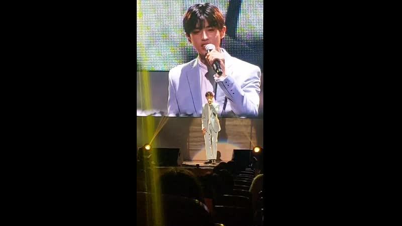 💌 → minkyu singing jung joon ils 말꼬리 (words ending)