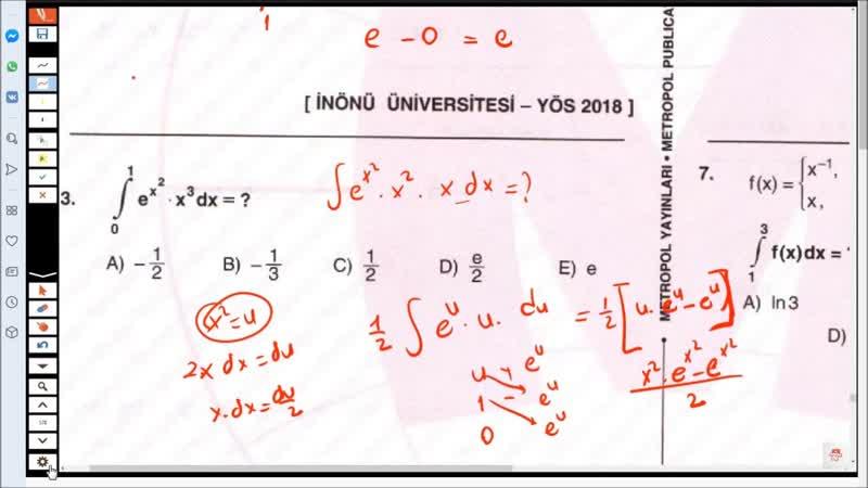 YÖS ЙОС Математика Интегралы Урок 12