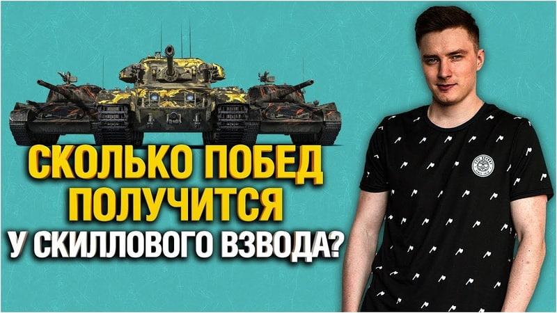 МАРАФОН - 12 ЧАСОВ ИГРЫ НА ПОБЕДУ! - ИМБОВЗВОД ГРАННИ, АНАТОЛИЧ, БЕОВУЛЬФ