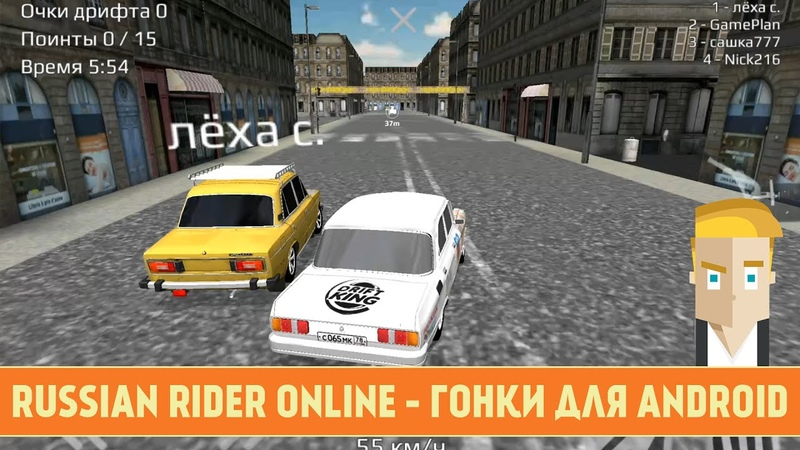 RUSSIAN RIDER ONLINE ГОНКИ ДЛЯ ANDROID