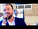 Seyyid Taleh Ey sevgili yeni super ilahi nəğmə 2019 Toy