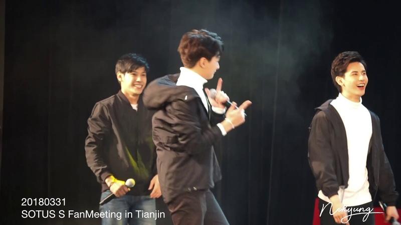 20180331 SOTUS S FanMeeting in Tianjin (Krist Singto)