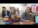 В пензенской школе немецких школьников научили «Калинке-малинке»