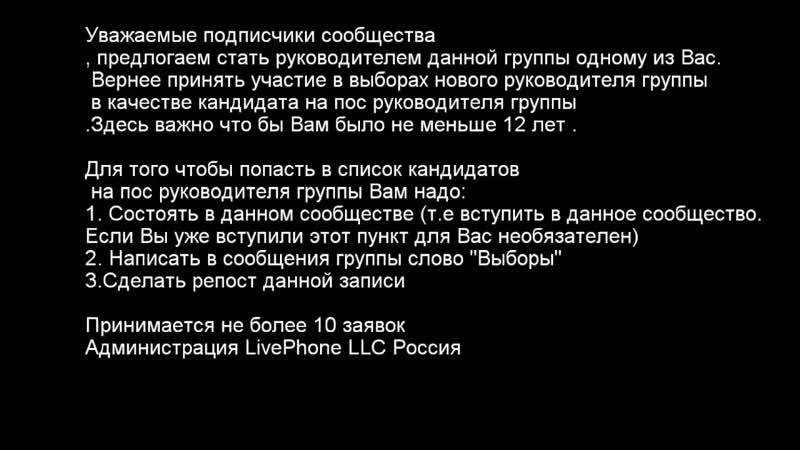 Live: LivePhone LLC Россия