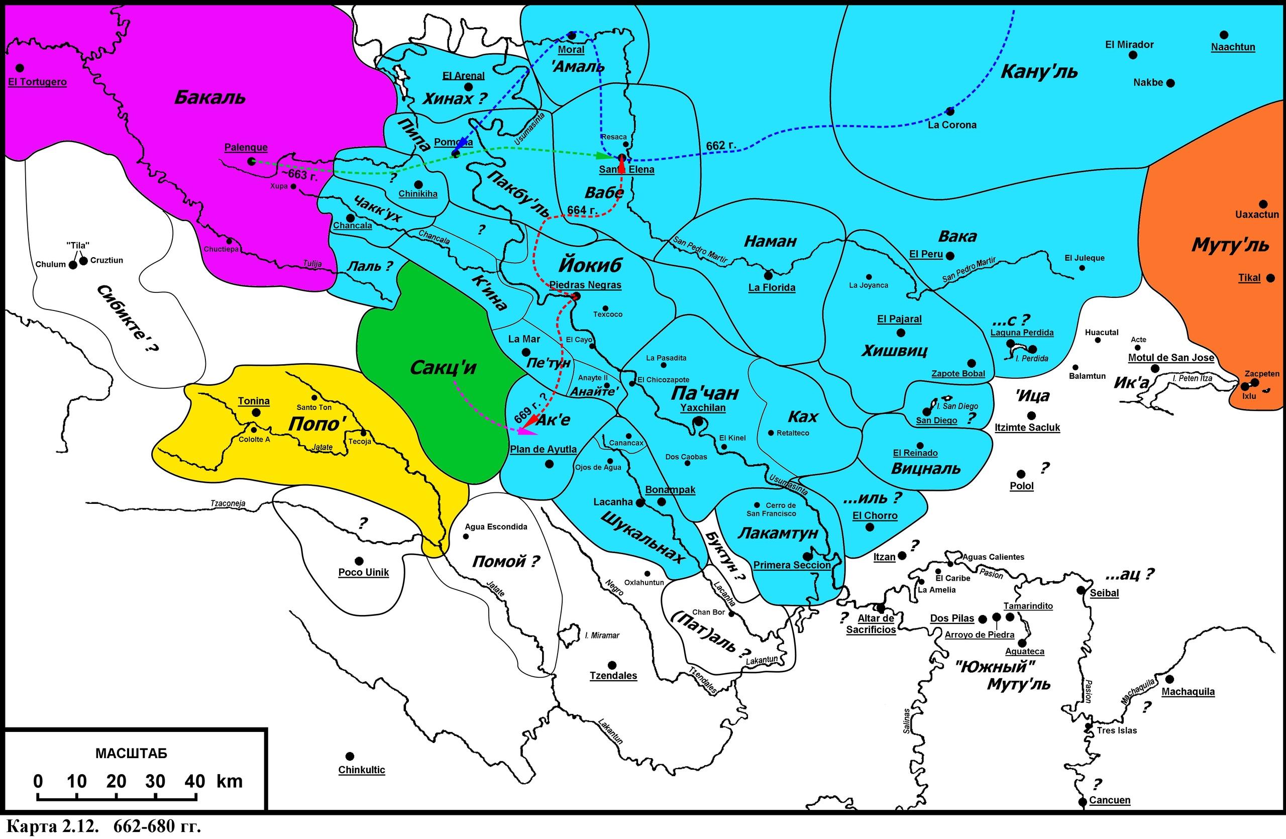 Гегемония Кану'ля в Западных низменностях