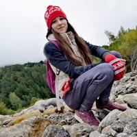 Анастасия Благодарова