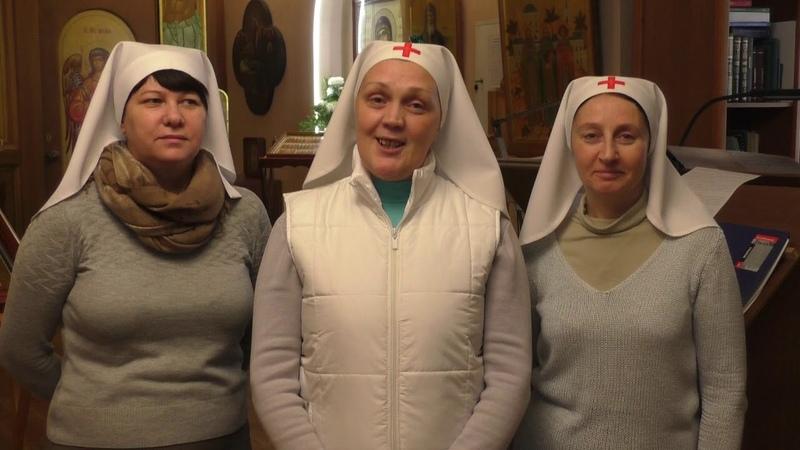 Сестра милосердия Татьяна Юревич ДеньСвятойЕкатерины