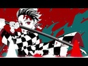 Japanese Type Beat Tanjiro Kamado Music Visualization Bass Boost