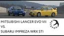 Mitsubishi Lancer Evo VII vs Subaru Impreza WRX STi Motorvision на русском