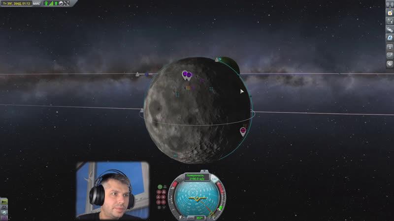 Испытания посадочного модуля для Тайло Эпизод 48