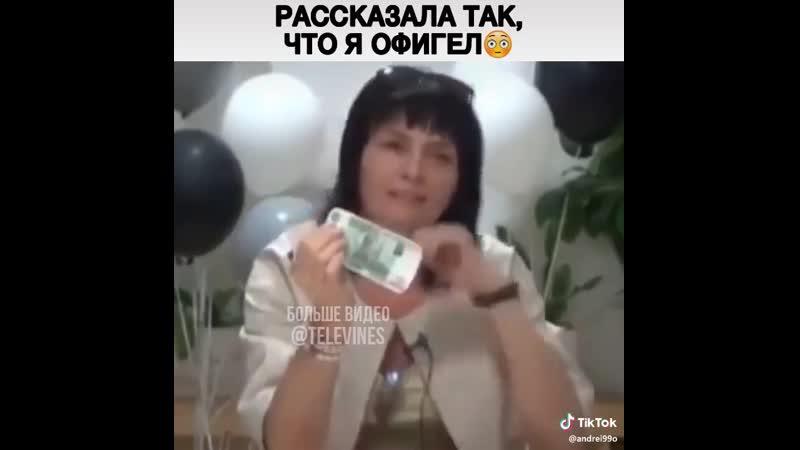 VIDEO 2019 12 15 00 35