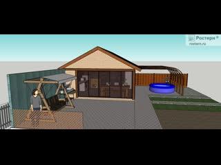 Видео проекта летнего домика-барбекю с бассейном
