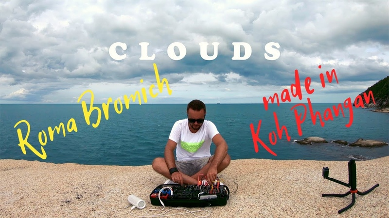 ROMA BROMICH CLOUDS Live in Koh Phangan