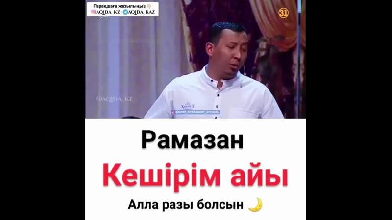 Madiyar_serikbayevInstaUtility_-00_B_nX0RMnIgs_11-95016035_580746862549883_2865926368834412199_n.mp4