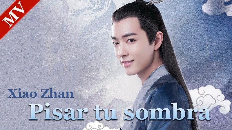 OST ▶ Pisar tu sombra | Xiao Zhan | Oh! My Emperor