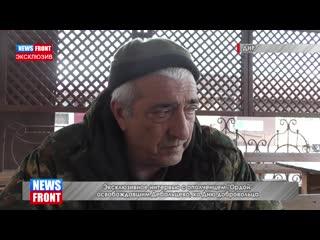 """Эксклюзивное интервью с ополченцем """"Ордой"""" освобождавшим Дебальцево, ко Дню добровольца."""