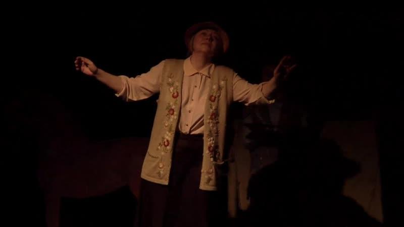 Танец миссис Бентли. Хореограф-постановщик и исполнитель - Анна Вобликова