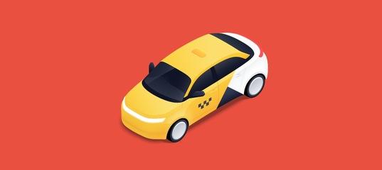 Техподдержка гетт такси телефон