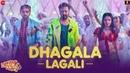 Dhagala Lagali Dream Girl Riteish D Ayushmann Khurrana Nushrat Jyotica Mika Meet Bros