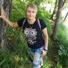 Natalya Znak
