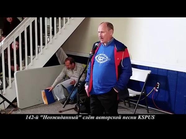 Сергей Плотов. Стих про освящение ракет и дырку на МКС. Верующим не - оскорбляет чувства 👍