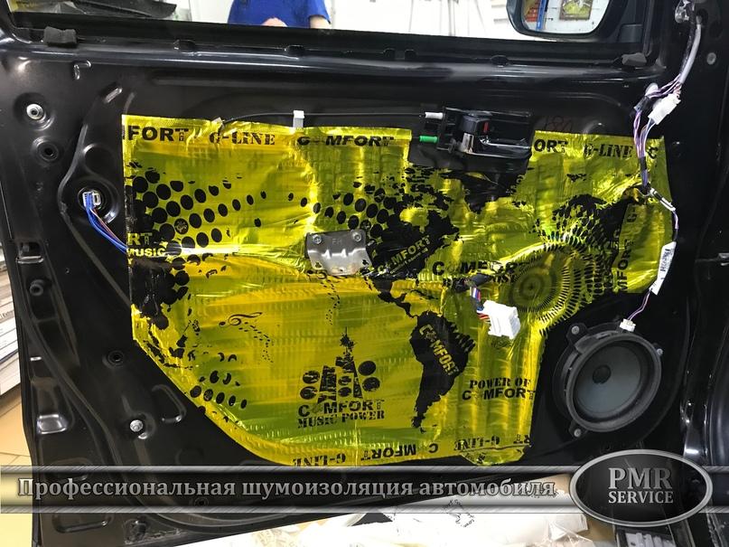 Шумоизоляция Toyota Hilux, изображение №7
