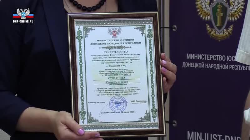 Выдано первое свидетельство об аккредитации физлица на проведение независимой правовой экспертизы