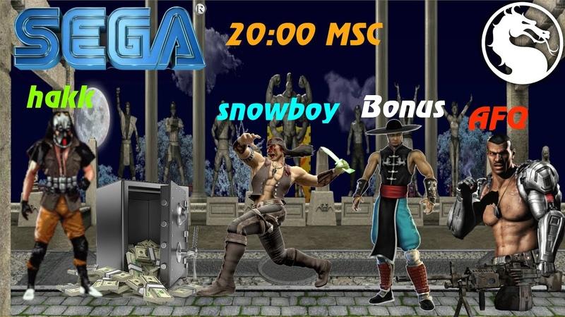 Битва за банк 3 Перезалив Hakk отбивается нападают Snowboy