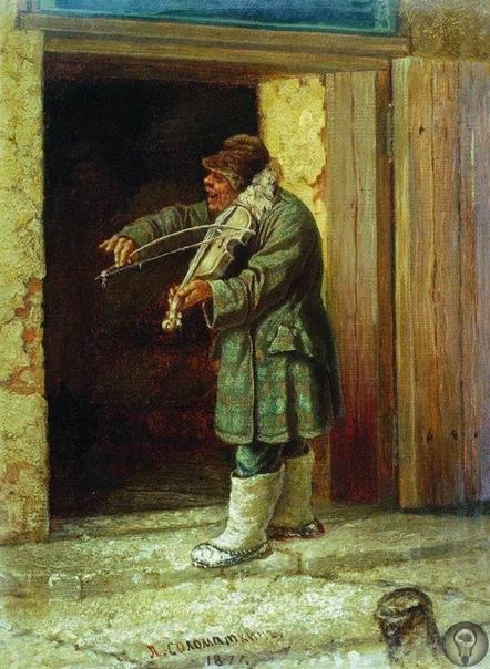 Художник Соломаткин Леонид Иванович(1837-1883)