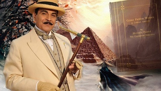 The Egyptian Mystery of the Book Written by Hercule Poirot (Part 1)