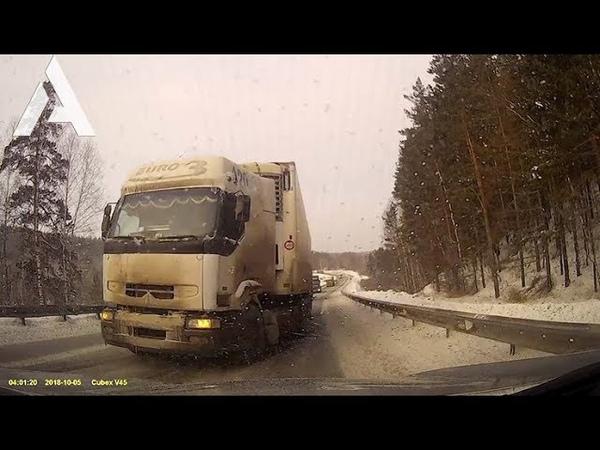 ТОП аварий грузовиков 2019🔴ДТП Грузовики Фуры Дальнобойщики