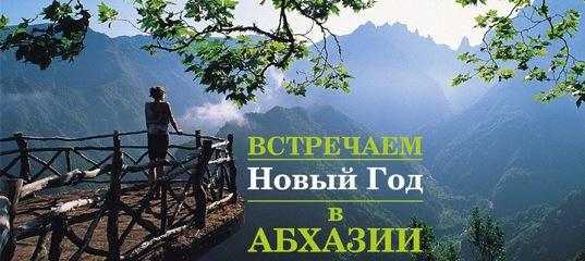 Санаторий Самшитовая роща (Абхазия Гагрский район Пицунда) цены 2020   240x537