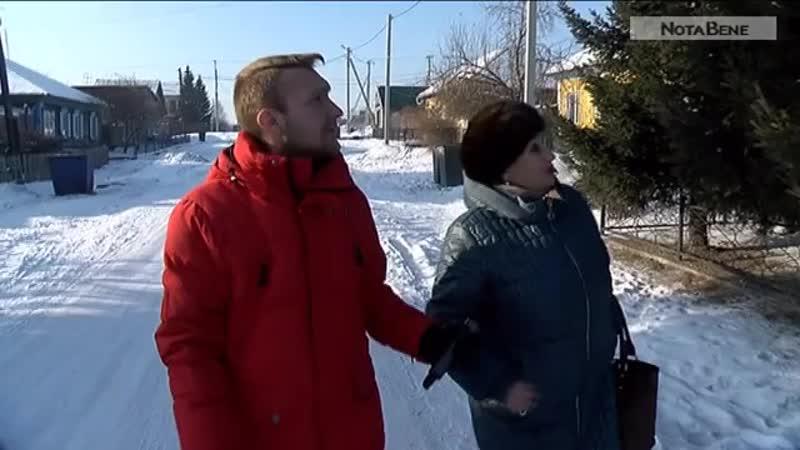Черногорцы дарят ёлку Валентину Коновалову