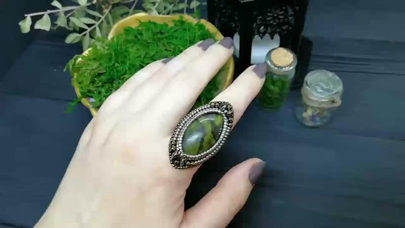 Кольцо Serpens