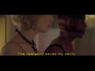 Эпизод из фильма Плохие моменты